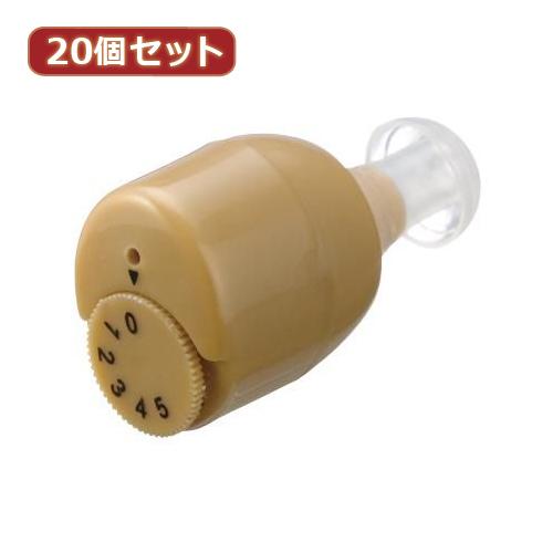 YAZAWA 【20個セット】 小型集音器 SLV03BRX20 家電 生活家電 その他家電用品【送料無料】