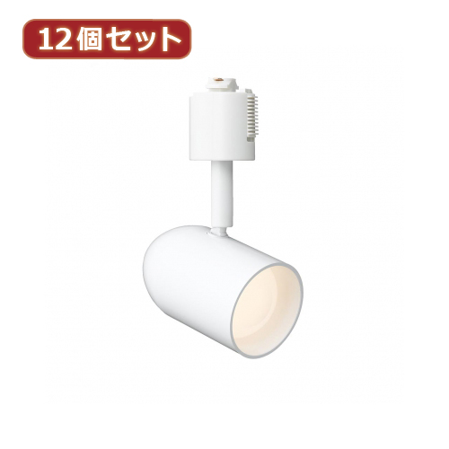 YAZAWA 【12個セット】 LED6Wスポットライト電球色 Y07SPLE06L01WHX12 家電 照明器具 照明器具【送料無料】