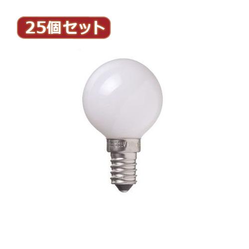 YAZAWA 【25個セット】 ベビーボール球40WホワイトE14 G401440WX25 家電 照明器具 照明器具【送料無料】