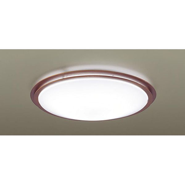 Panasonic LEDシーリングライト ~8畳 LGBZ1501【送料無料】