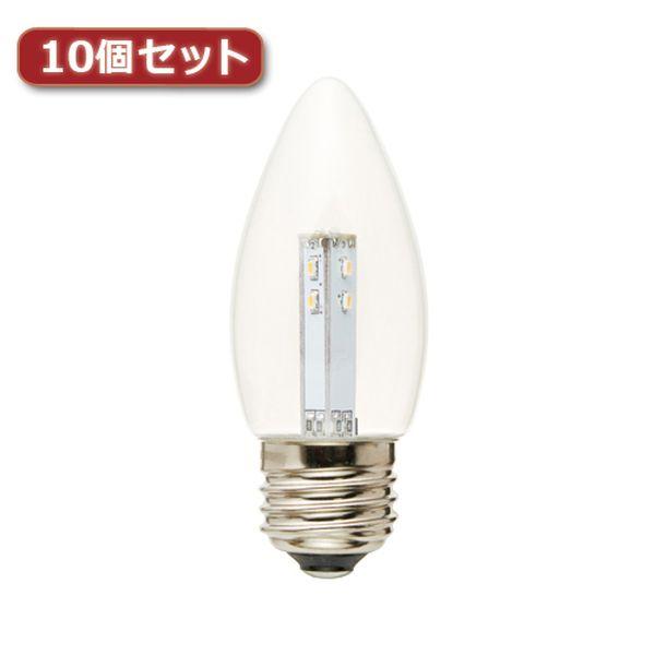 今季一番 YAZAWA C37形LEDランプ電球色E26クリア10個セット YAZAWA LDC1LG373X10【送料無料】, GlassGallery Is:deebb343 --- supercanaltv.zonalivresh.dominiotemporario.com