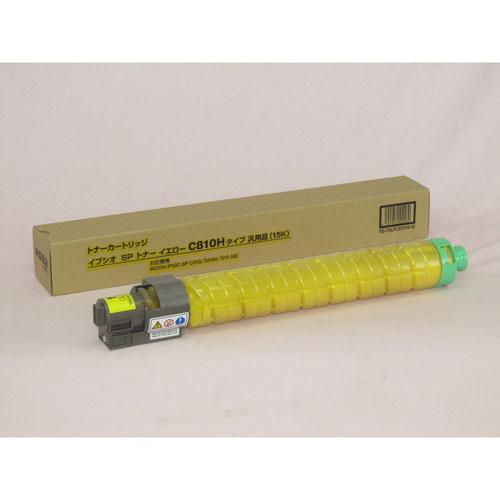 RICOH イプシオ SPトナー イエロー C810H タイプ汎用品 15KNB TNLPC810YW W 送料無料hdxCtsrQ