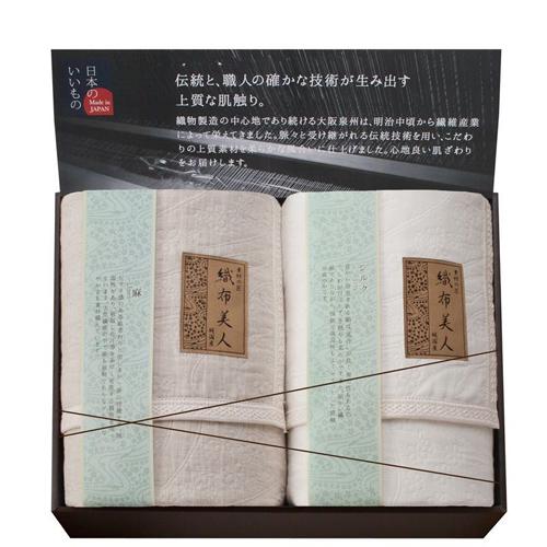 織布美人素材別6重織ガーゼケット2P B2176567【送料無料】