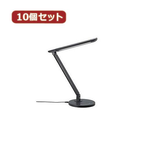 YAZAWA 【10個セット】 調光機能付7W白色LEDスタンドライトBK SDLE07N12BKX10【送料無料】