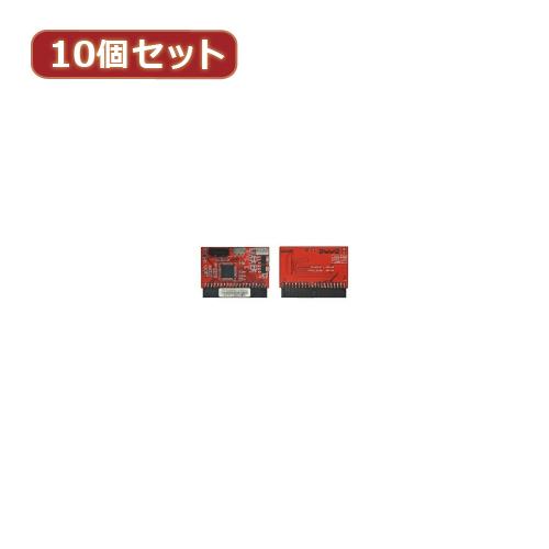 変換名人 【10個セット】 IDE M/B 接続タイプ I型 IDE-SATAIMX10 パソコン パソコン周辺機器 変換名人【送料無料】