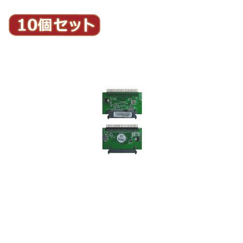 変換名人 【10個セット】 SATA→IDE 2.5