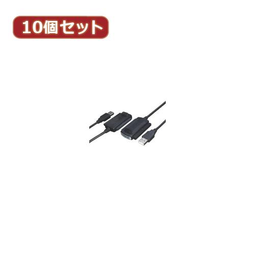 変換名人 【10個セット】 USB-SATA/IDE2.5-3.5ドライブ USB-SATA/IDEX10 パソコン パソコン周辺機器 変換名人【送料無料】