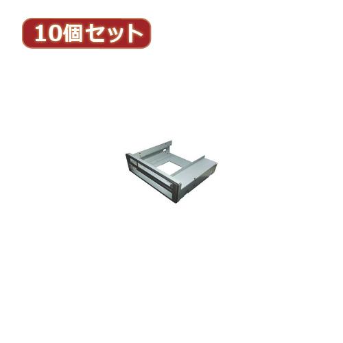 変換名人 【10個セット】 Slimドライブ 2台マウント DM-SD2/50X10 パソコン パソコン周辺機器 変換名人【送料無料】