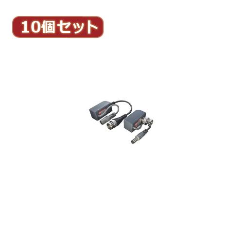 変換名人 【10個セット】 映像+電源 LANケーブル延長 VP-LAN100X10 パソコン パソコン周辺機器 変換名人【送料無料】【S1】