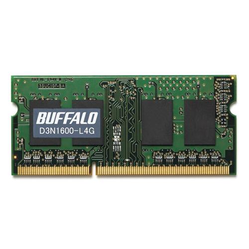 BUFFALO バッファロー PC3L-12800(DDR3L-1600)対応 204PIN DDR3 SDRAM S.O.DIMM 4GB D3N1600-L4G D3N1600-L4G【送料無料】