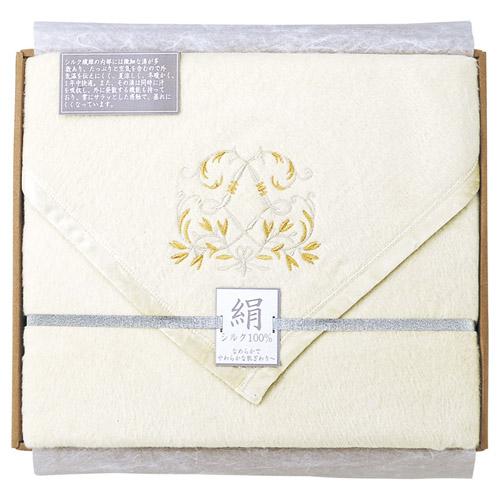 シルク毛布(毛羽部分) 雑貨 ホビー インテリア 雑貨 雑貨品【送料無料】