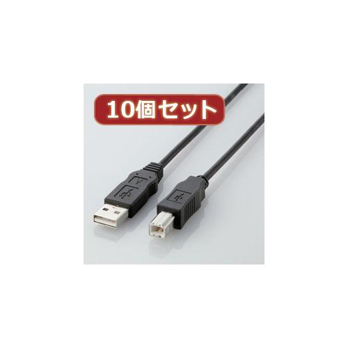 【10個セット】 エレコム エコUSBケーブル(A-B・1.5m) USB2-ECO15X10 USB2-ECO15X10 パソコン エレコム