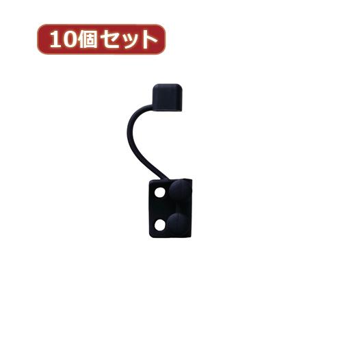 【10個セット】 エレコム Lightningケーブル用保護カバー P-APLTCDBKX10 P-APLTCDBKX10