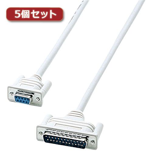 【5個セット】 サンワサプライ RS-232Cケーブル KRS-423XF1KX5 KRS-423XF1KX5 パソコン サンワサプライ【送料無料】