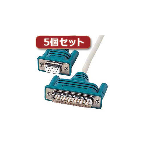 【5個セット】 サンワサプライ RS-232Cケーブル(クロス・3m) KR-XD3X5 KR-XD3X5 パソコン サンワサプライ【送料無料】