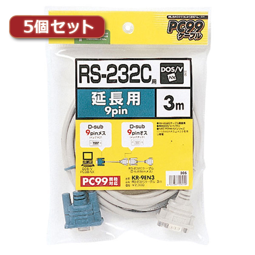 【5個セット】 サンワサプライ RS-232C延長ケーブル(3m) KR-9EN3X5 KR-9EN3X5 パソコン サンワサプライ【送料無料】