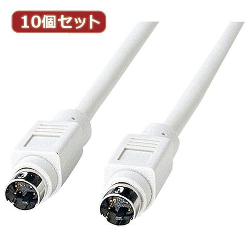 【10個セット】サンワサプライ ADBケーブル(2m) KB-ADBM2KX10(代引不可)【送料無料】