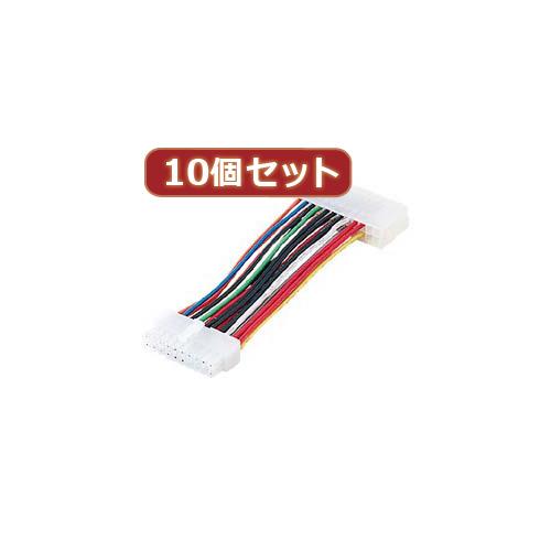 【10個セット】サンワサプライ BTX用電源変換ケーブル(0.15m) TK-PW84X10(代引不可)【送料無料】