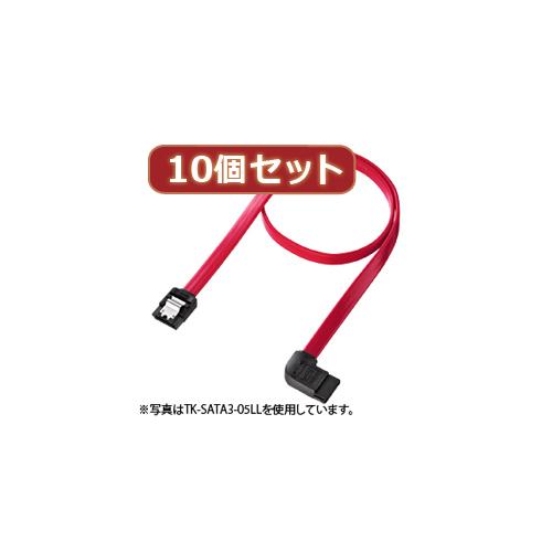 【10個セット】サンワサプライ 左L型シリアルATA3ケーブル TK-SATA3-07LLX10(代引不可)【送料無料】