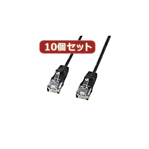 【10個セット】サンワサプライ カテゴリ6準拠極細LANケーブル (ブラック、3m) KB-SL6-03BKX10(代引不可)