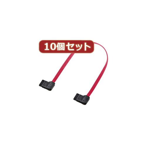 【10個セット】サンワサプライ 右右L型シリアルATA3ケーブル TK-SATA3-03MMX10(代引不可)