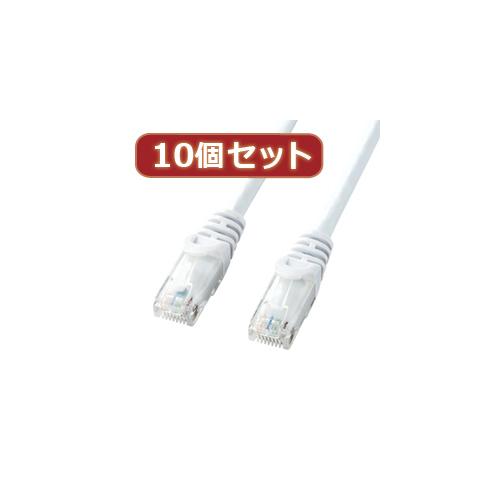 【10個セット】サンワサプライ カテゴリ6UTPLANケーブル LA-Y6-05WX10(代引不可)