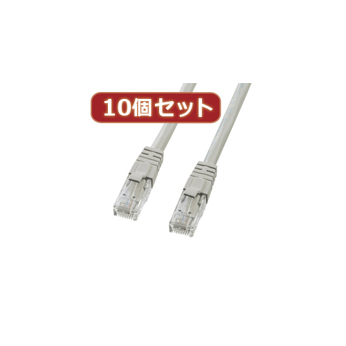 【10個セット】サンワサプライ カテゴリ6UTPクロスケーブル KB-T6L-02CKX10(代引不可)