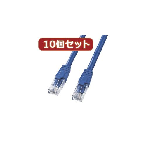 【10個セット】サンワサプライ カテゴリ6UTPクロスケーブル KB-T6L-03BLCKX10(代引不可)