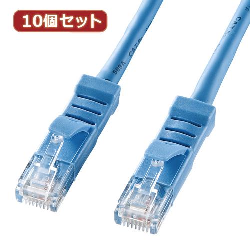 【10個セット】サンワサプライ L型カテゴリ5eより線LANケーブル KB-T5YL-03LBX10(代引不可)