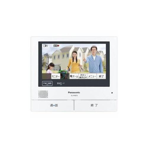 Panasonic 増設モニター VL-VH673K(代引不可)【送料無料】【S1】