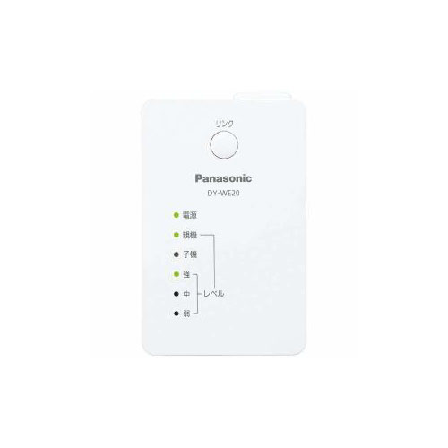 Panasonic 無線LAN中継器 DY-WE20-W(代引不可)【送料無料】