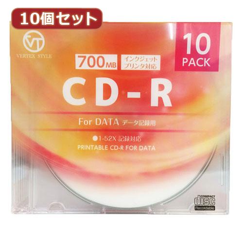 【10個セット】 VERTEX CD-R(Data) 1回記録用 700MB 1-52倍速 10P インクジェットプリンタ対応(ホワイト) 10CDRD.700MBCAX10(代引不可)【S1】