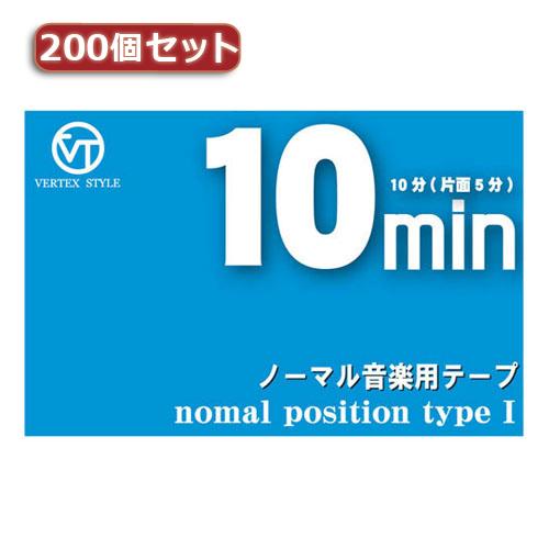 【200個セット】 VERTEX カセットテープ10分(片面5分)インデックスカード付 VC-10X200(代引不可)【送料無料】