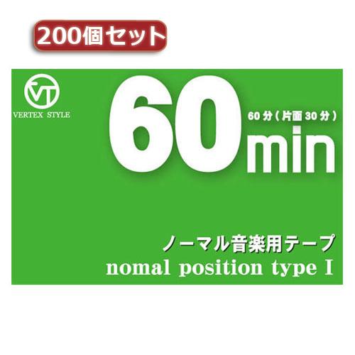 【200個セット】 VERTEX カセットテープ60分(片面30分)インデックスカード付 VC-60X200(代引不可)【送料無料】