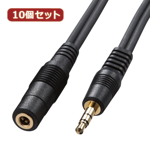 【10個セット】 サンワサプライ オーディオ延長ケーブル KM-A3-18K2 KM-A3-18K2X10(代引不可)