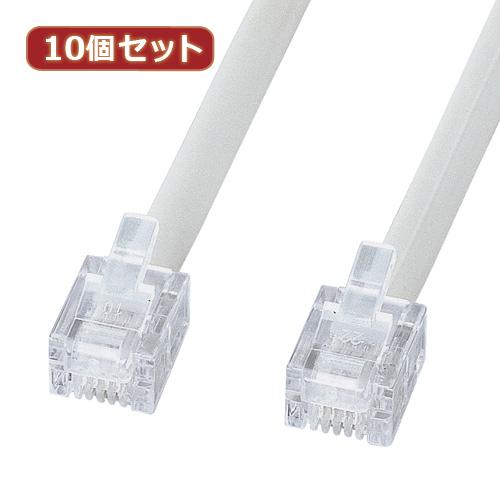 【10個セット】 サンワサプライ エコロジー電話ケーブル(ノーマル) TEL-EN-7N2 TEL-EN-7N2X10(代引不可)