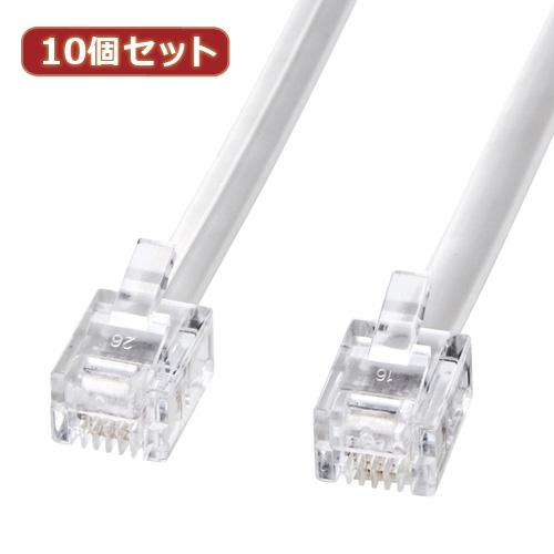 【10個セット】 サンワサプライ モジュラーケーブル(白) TEL-N1-7N2 TEL-N1-7N2X10(代引不可)