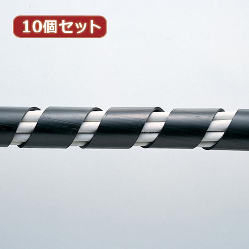 【10個セット】 サンワサプライ ケーブルタイ(スパイラル・ブラック) CA-SP20BKX10(代引不可)