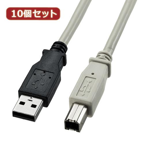 【10個セット】 サンワサプライ USB2.0ケーブル KU20-15K KU20-15KX10(代引不可)