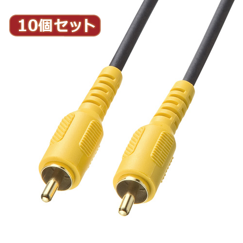 【10個セット】 サンワサプライ ビデオケーブル KM-V6-10K2 KM-V6-10K2X10(代引不可)