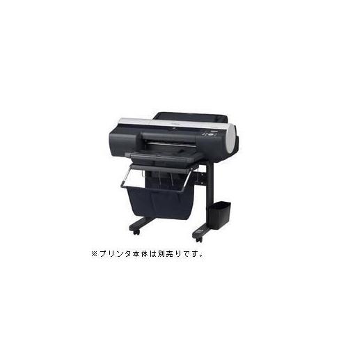 Canon プリンタスタンド ST25スタンド ST-25(代引不可)【送料無料】