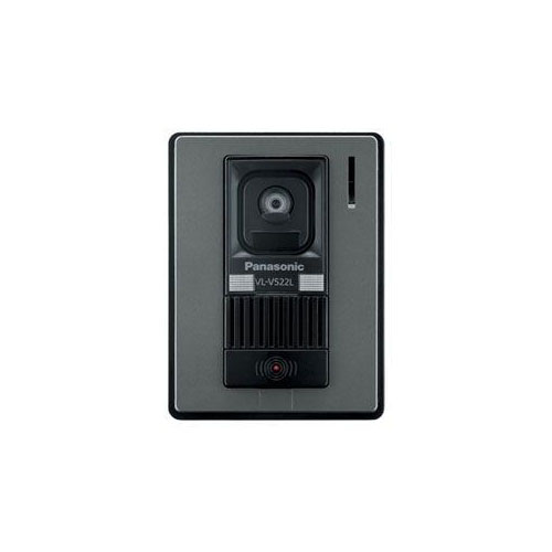Panasonic カラーカメラ玄関子機 VL-V522L-S(代引不可)【送料無料】