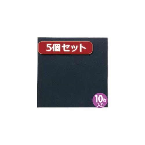 【5個セット】研磨紙5ミクロン(10枚) HKB-AC6-10X5 HKB-AC6-10X5 パソコン(代引不可)【送料無料】