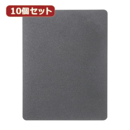 【10個セット】サンワサプライ ずれないマウスパッド(グレー) MPD-NS1GY-SX10 MPD-NS1GY-SX10 パソコン(代引不可)【送料無料】