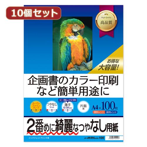 【10個セット】サンワサプライ インクジェットスーパーファイン用紙 100枚 JP-EM4NA4N-100X10 JP-EM4NA4N-100X10 パソコン(代引不可)【送料無料】