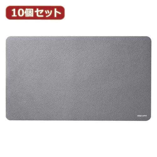 【10個セット】ノートPC向けマウスパッド MPD-NOTE1GYX10 MPD-NOTE1GYX10 パソコン(代引不可)【送料無料】