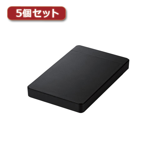 【5個セット】ロジテック HDDケース 2.5インチHDD+SSD USB3.0 ソフト付 LGB-PBPU3S LGB-PBPU3SX5 LGB-PBPU3SX5 パソコン(代引不可)【送料無料】