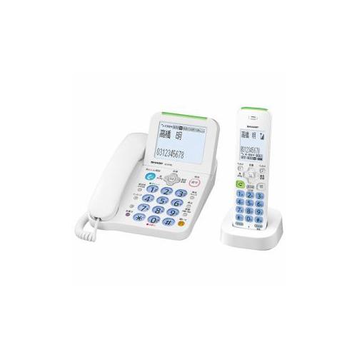 SHARP JD-AT82CL デジタルコードレス電話機 (子機1台) ホワイト系(代引不可)【送料無料】【S1】