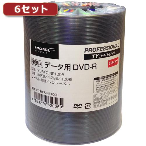 【6セット】HI DISC DVD-R(データ用)高品質 100枚入 TYDR47JNS100BX6(代引不可)【送料無料】