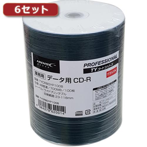 【6セット】HI DISC CD-R(データ用)高品質 100枚入 TYCR80YP100BX6(代引不可)【送料無料】